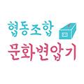 jineeya 문화변압기 icon
